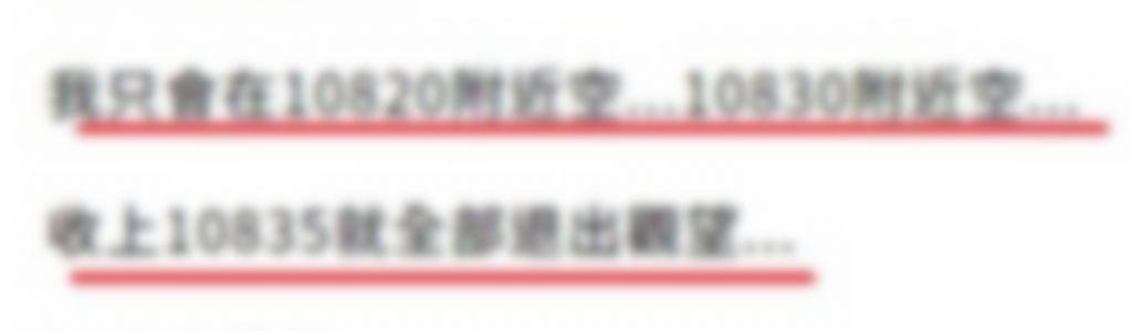 4/15 日盤...平步青雲?