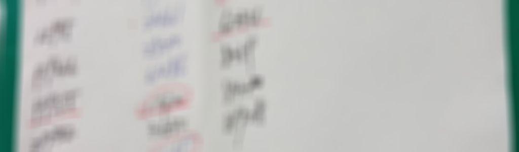 主力飆股觀察清單(7月)