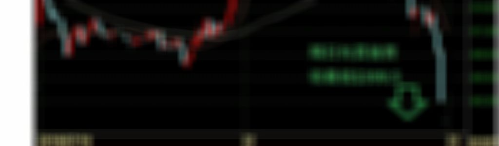 善用遊戲規則證券個股期貨獲利可期?
