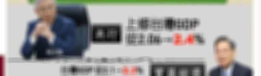 台積電後~接下來換誰上場表演呢!????