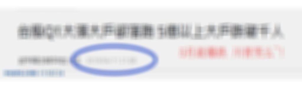大股東>外資>大戶>中實戶>散戶!!