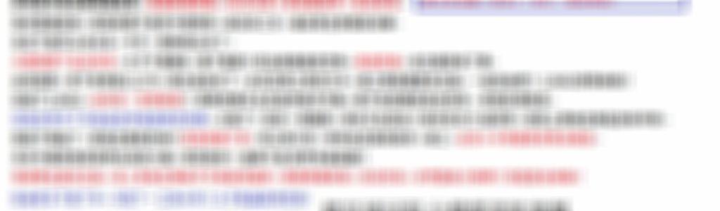重磅!!韓國跟中國簽訂軍事盟約!!(台灣將會得利什麼)