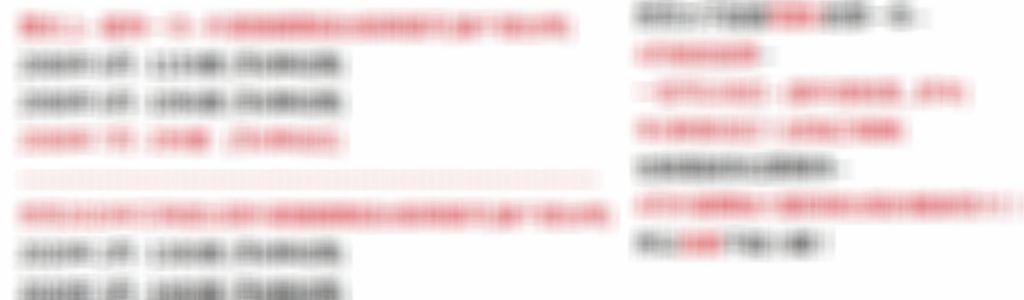 4月的展望~(紅與黑)????