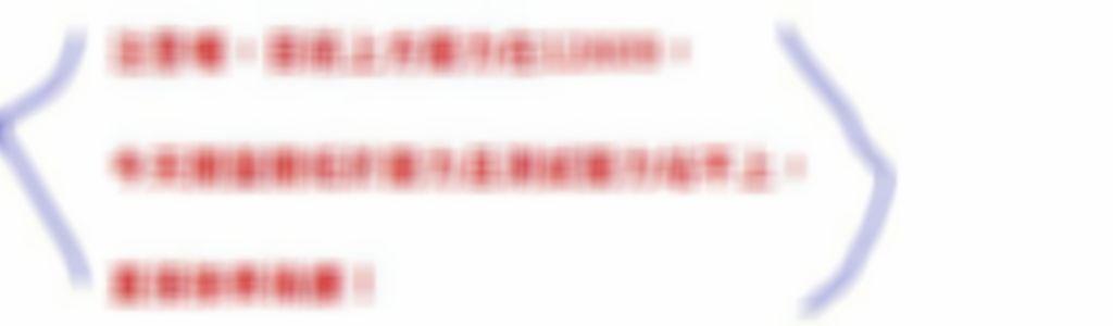 11/02  (日盤 08:42)  盤前規劃