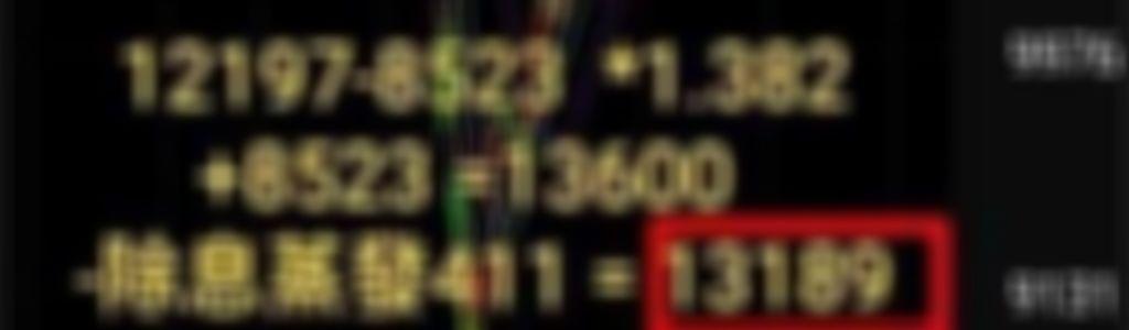 11.16 景氣資金拚年終 美股3萬帶頭衝