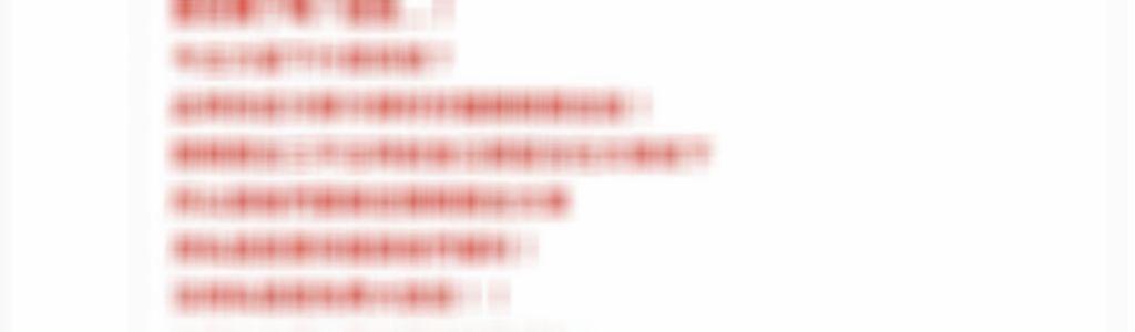 1/18 :盤前分析,夜盤主力說了什麼話!?
