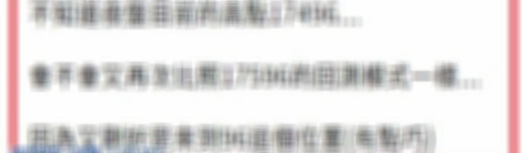 9/12 閒聊幾個巧合和明天開盤要注意的現象[回文贈點]