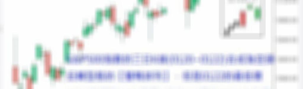S&P500指數的趨勢要反轉為空頭了嗎?